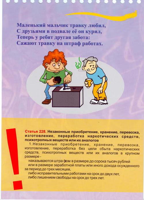 http://egida23nalchik.ucoz.ru/pic/8.jpg